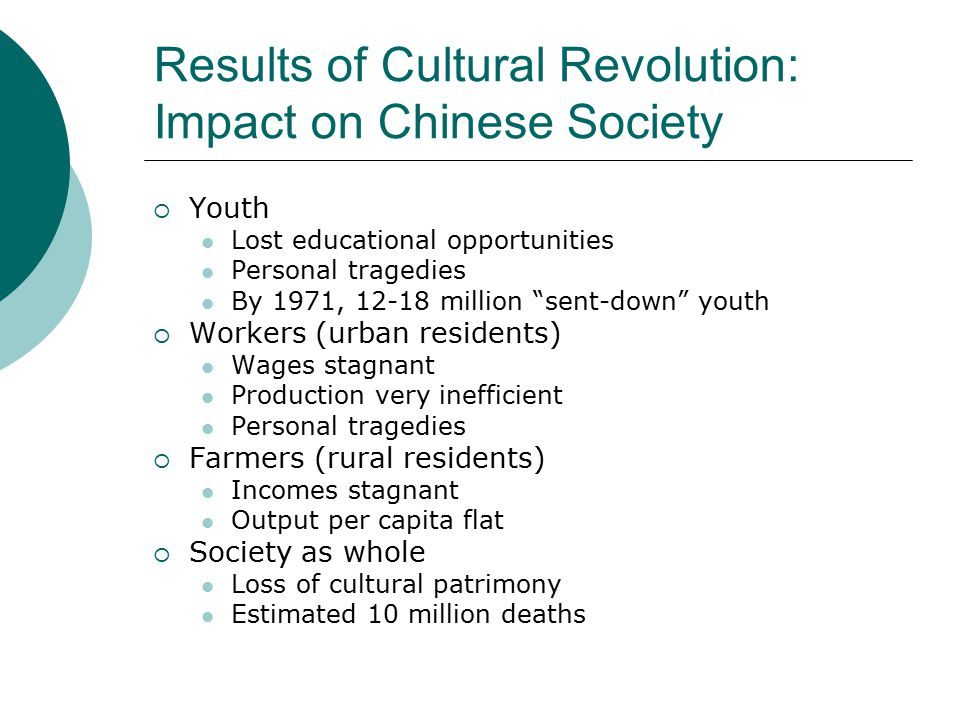 """Results of Cultural Revolution: Impact on Chinese Society  Youth Lost educational opportunities Personal tragedies By 1971, 12-18 million """"sent-down"""""""