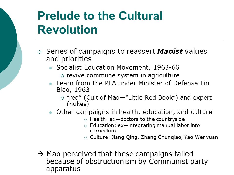 Exercise of Power: 3-in-1 revolutionary committees  Address collapse of party authority  Restore order, restore production, govern 1: PLA (army) 2: CCP ( uncorrupted party cadres) 3: Representatives of the masses