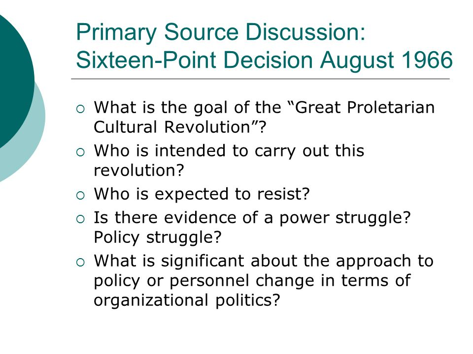 Review: How did Cultural Revolution (1966-76) Proceed.