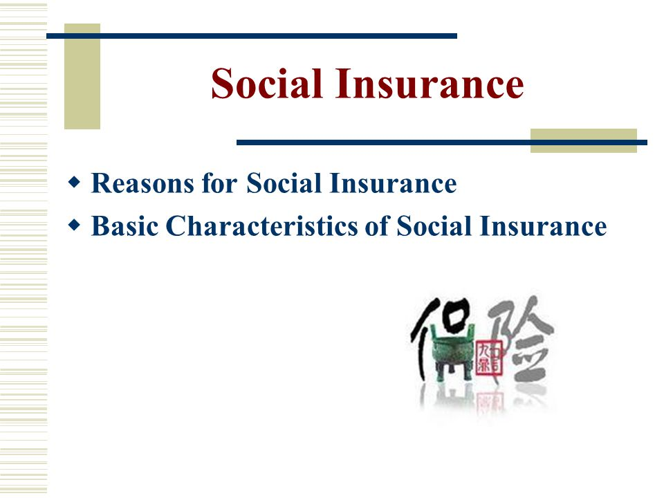 What Is Social Insurance?  Social insurance programs are especially valuable to individuals and families with limited incomes.  Different countries