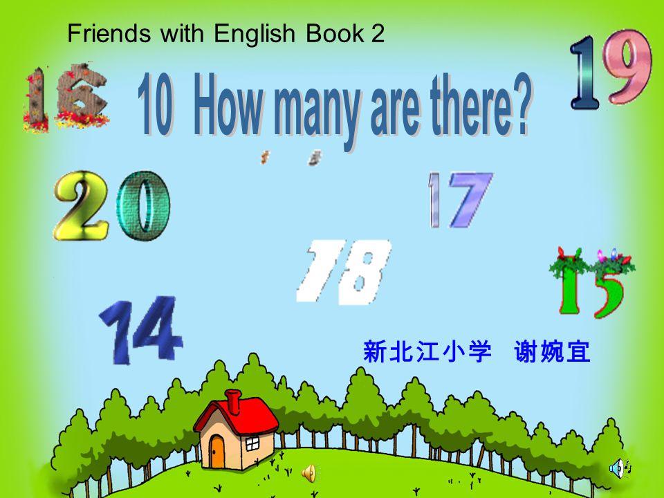 新北江小学 谢婉宜 Friends with English Book 2