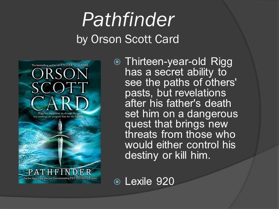 Pathfinder by Orson Scott Card  Thirteen-year-old Rigg has a secret ability to see the paths of others' pasts, but revelations after his father's dea