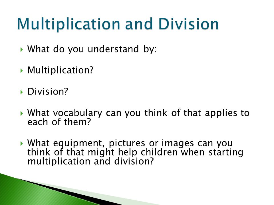  Addition and multiplication are commutative operations.