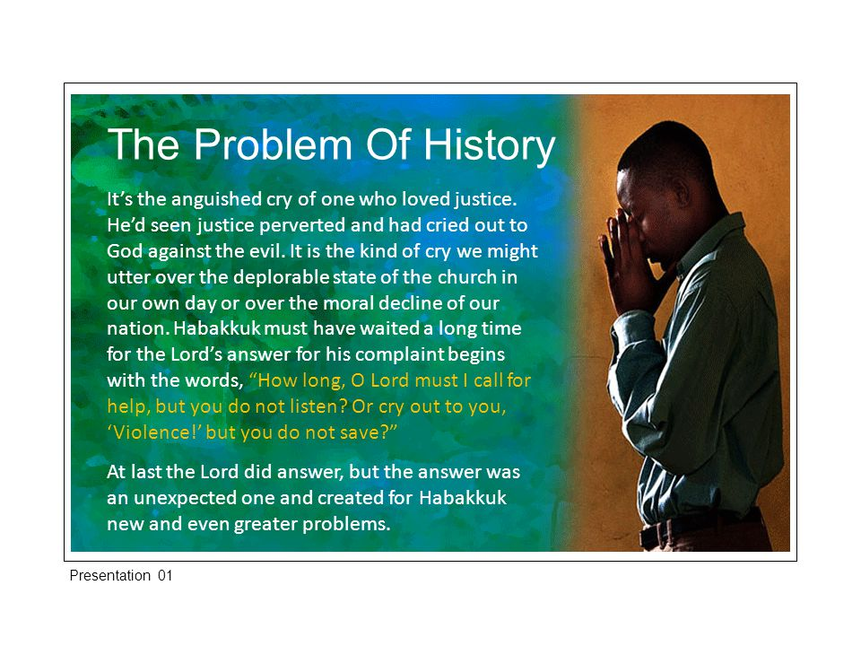 The Problem Of History It's the anguished cry of one who loved justice.