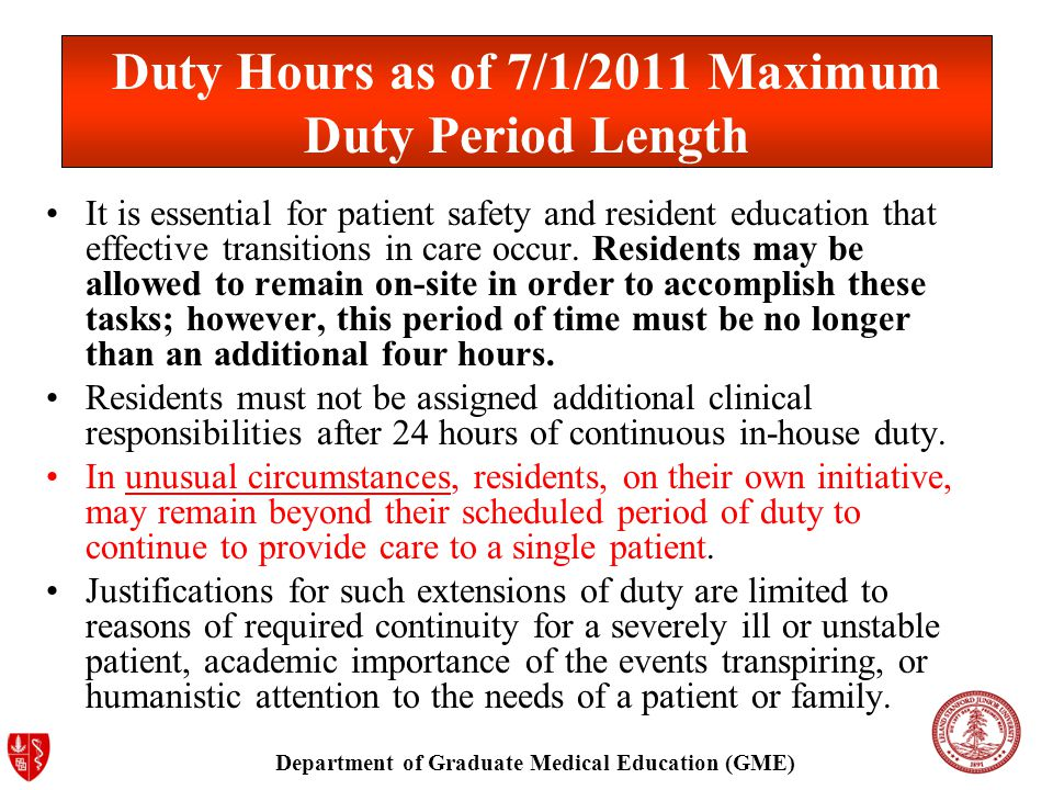 Department of Graduate Medical Education (GME) Duty Hours as of 7/1/2011 Maximum Duty Period Length It is essential for patient safety and resident education that effective transitions in care occur.