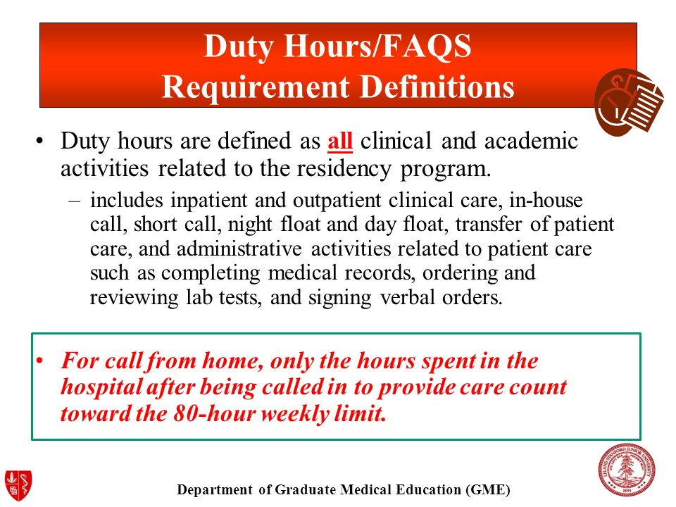 Department of Graduate Medical Education (GME) Duty Hours/FAQS Requirement Definitions Duty hours are defined as all clinical and academic activities related to the residency program.
