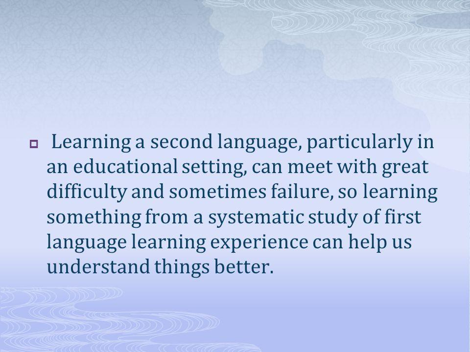  How might neurological development affect second language success.