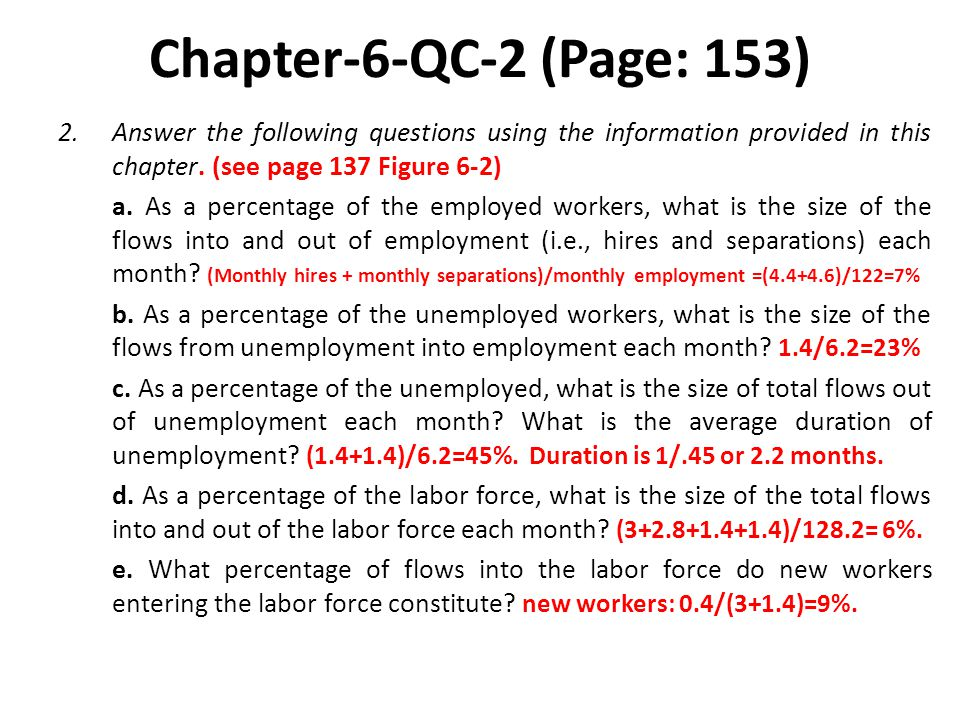 Chapter-6-QC-2 (Page: 153) 2.Answer the following questions using the information provided in this chapter.