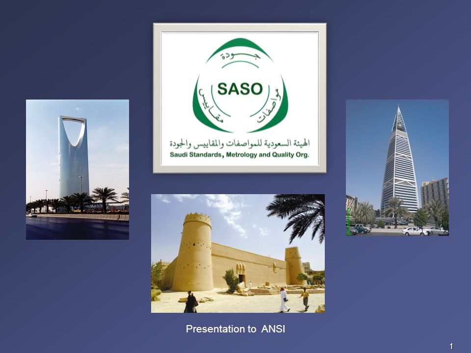 Saudi Standards, Metrology and Quality Organization Meeting between SASO and ANSI Washington D.