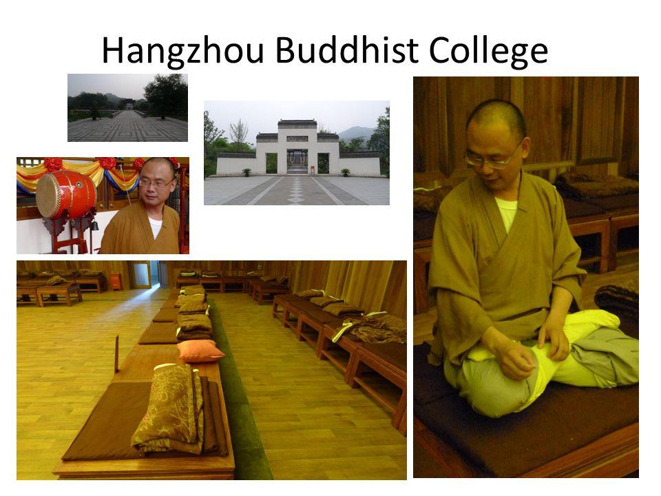 Hangzhou Buddhist College