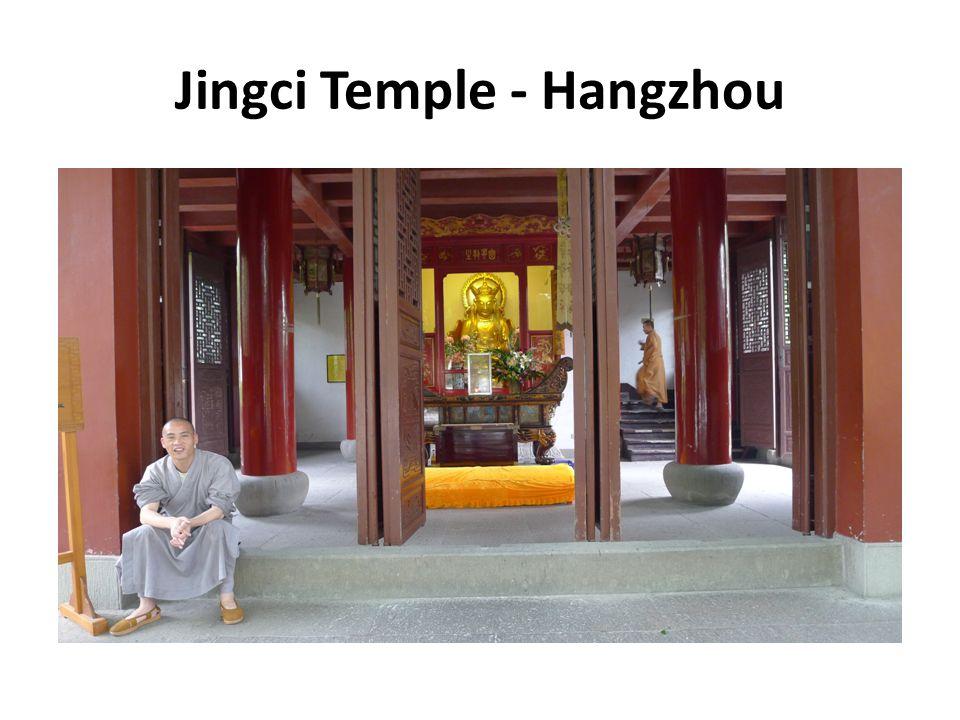 Jingci Temple - Hangzhou