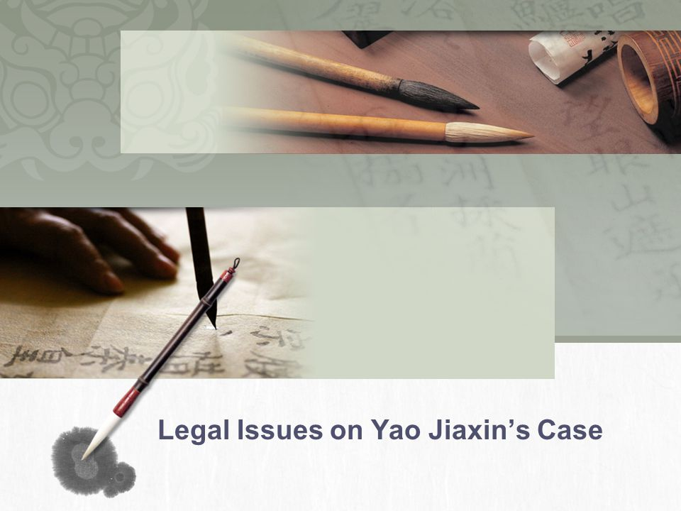 Legal Issues on Yao Jiaxin's Case