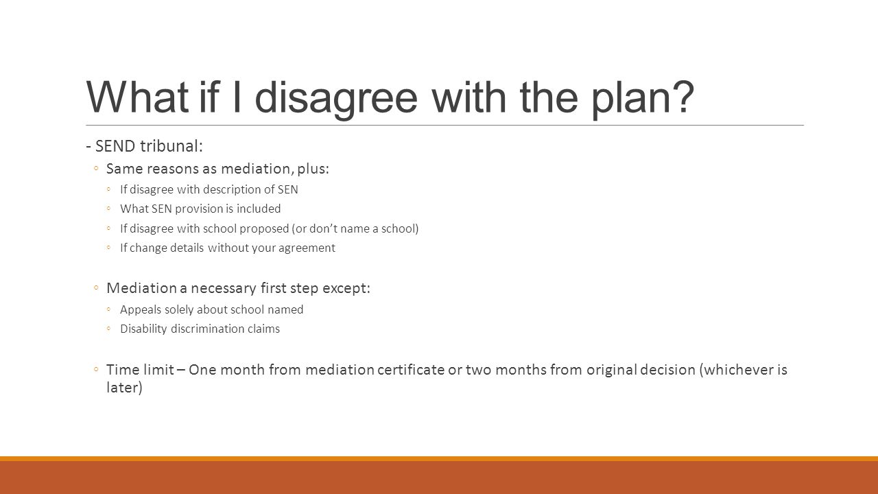 What if I disagree with the plan.
