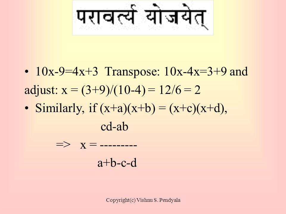 A. 9 x 8 B. 5 x 7C. 13 x 12 9 - 1 5 - 5 13 + 3 8 - 2 7 - 3 12 + 2 7 | 2 2 | 1 5 = 35 15 | 6 D.