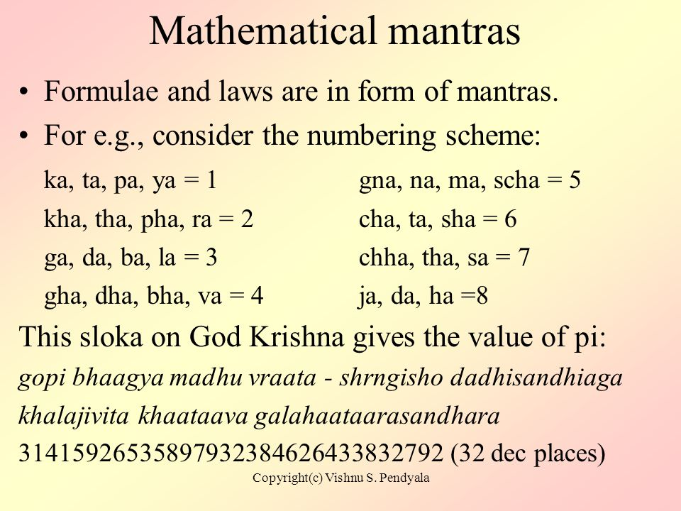 Copyright(c) Vishnu S. Pendyala Insights Vedas contain densely packed, cryptic, systematic, knowledge in form of sanskrit slokas. The knowledge is com