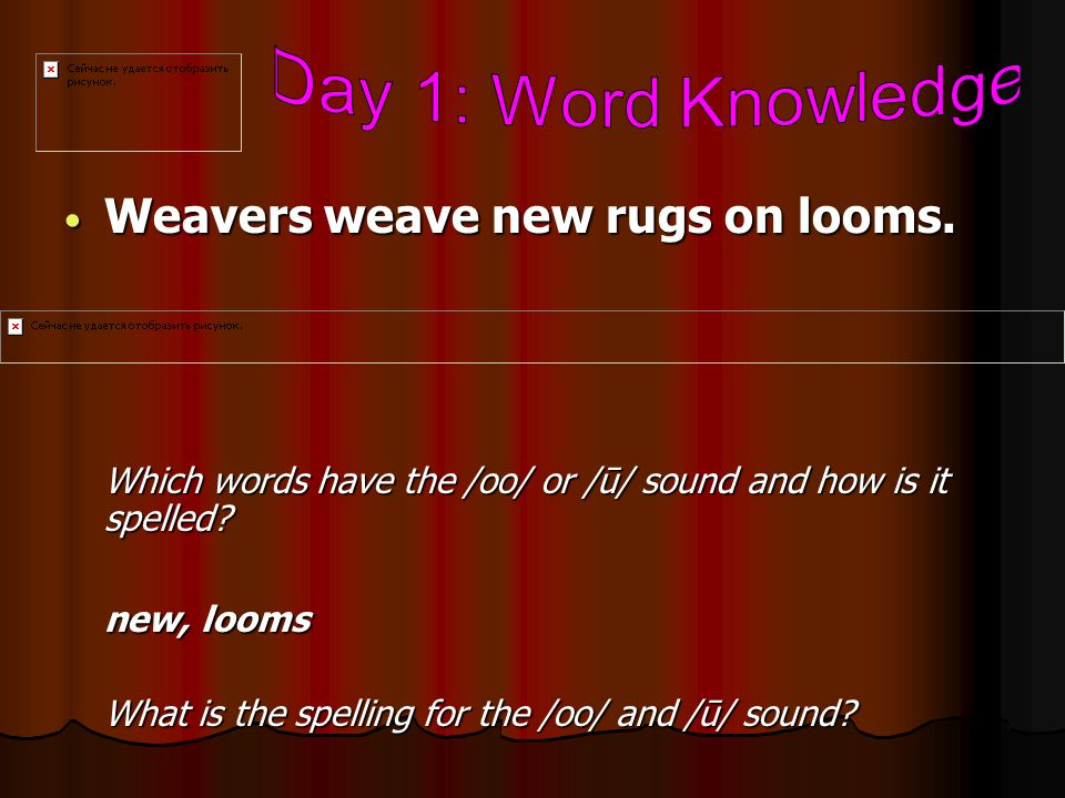 Weavers weave new rugs on looms. Weavers weave new rugs on looms.