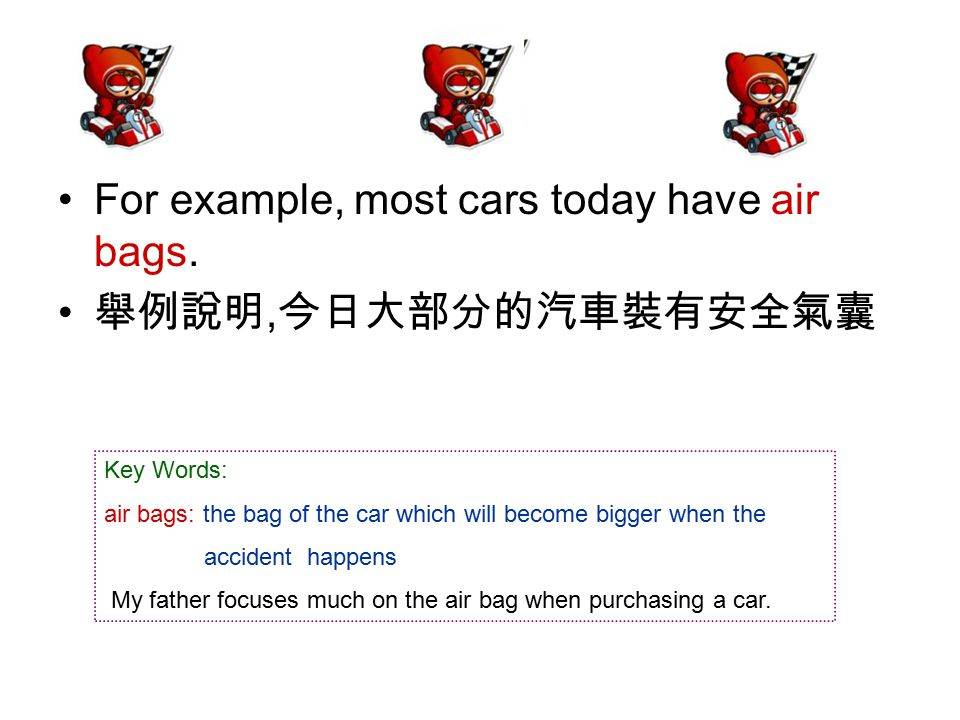 For example, most cars today have air bags.