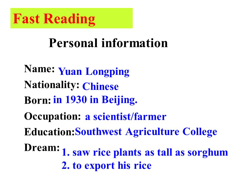 Personal information Name: Nationality: Born: Occupation: Education: Dream: Yuan Longping Chinese in 1930 in Beijing.