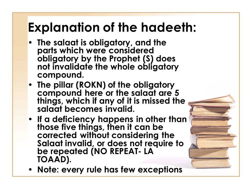 Explanation of the hadeeth: The salaat is obligatory, and the parts which were considered obligatory by the Prophet (S) does not invalidate the whole obligatory compound.