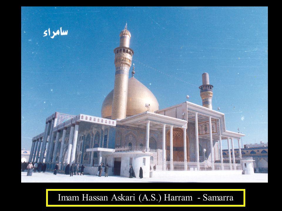 Imam Hassan Askari (A.S.) Harram - Samarra
