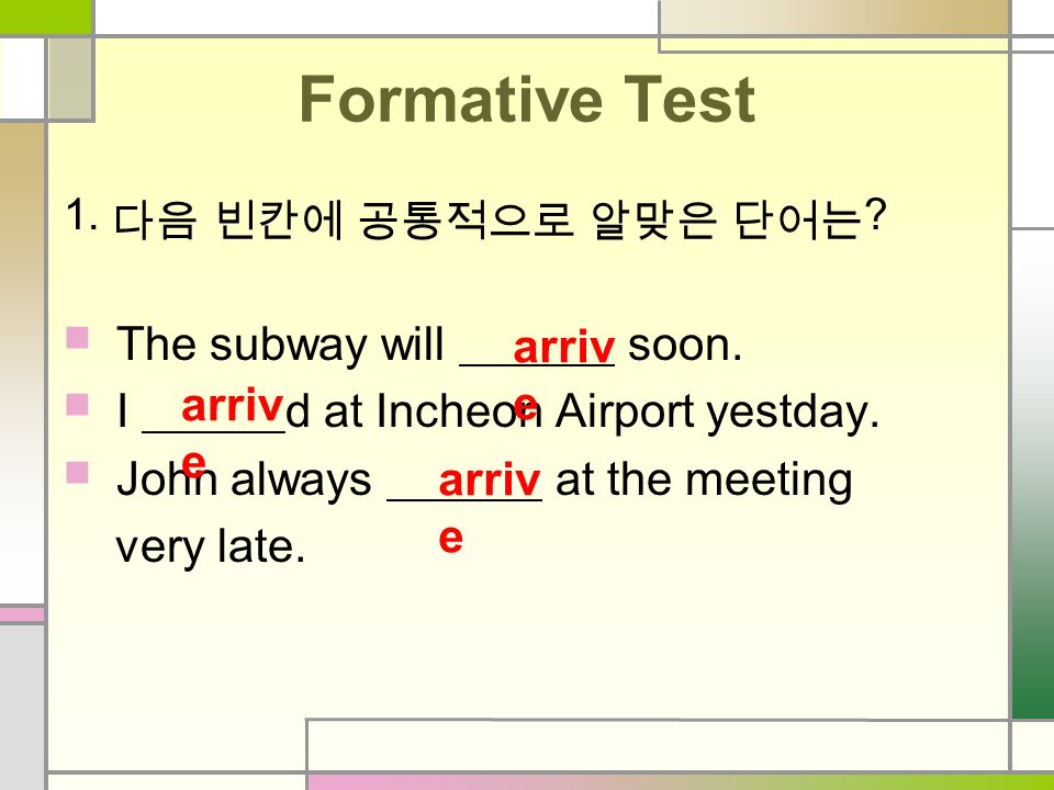 Formative Test Take a short test for 3 minutes.