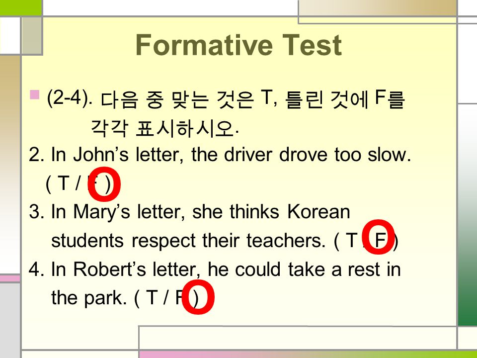 Formative Test 1. 다음 빈칸에 공통적으로 알맞은 단어는 ? The subway will soon. I d at Incheon Airport yestday. John always at the meeting very late. arriv e