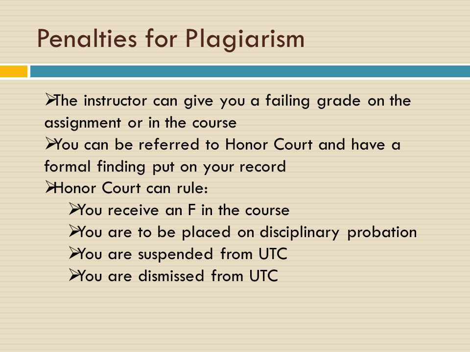 If you plagiarize: You may jeopardize your academic career and your reputation BUT – MORE IMPORTANTLY You cheat yourself.
