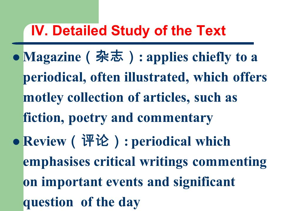 IV. Detailed Study of the Text Magazine (杂志) : applies chiefly to a periodical, often illustrated, which offers motley collection of articles, such as