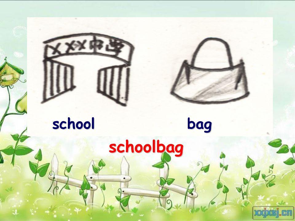 schoolbag schoolbag