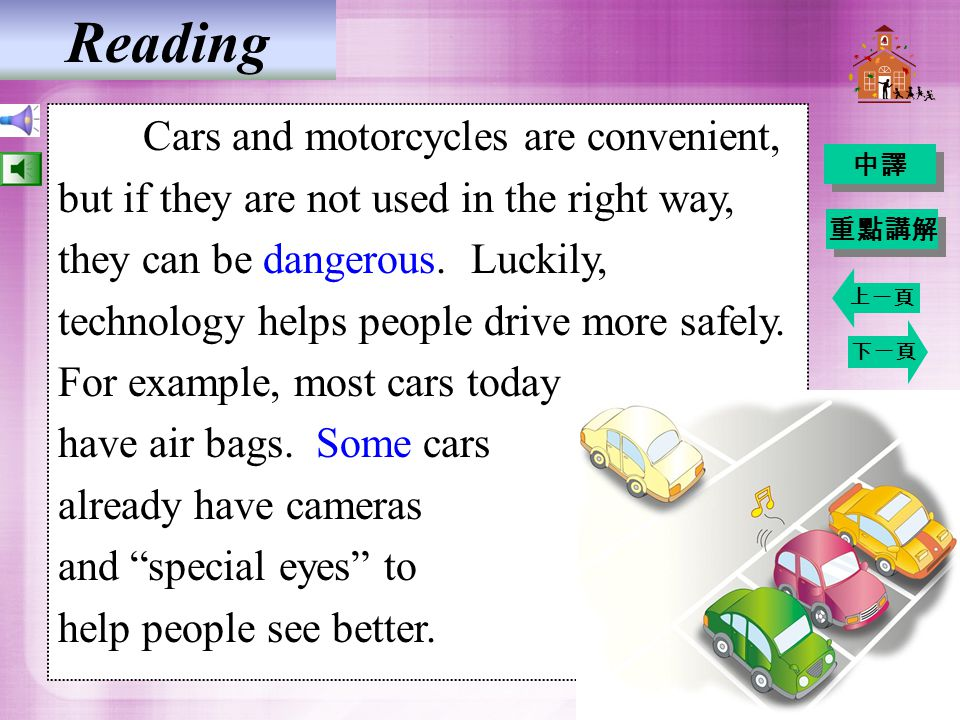 Reading 中譯 重點講解 Cars and motorcycles are convenient, but if they are not used in the right way, they can be dangerous.