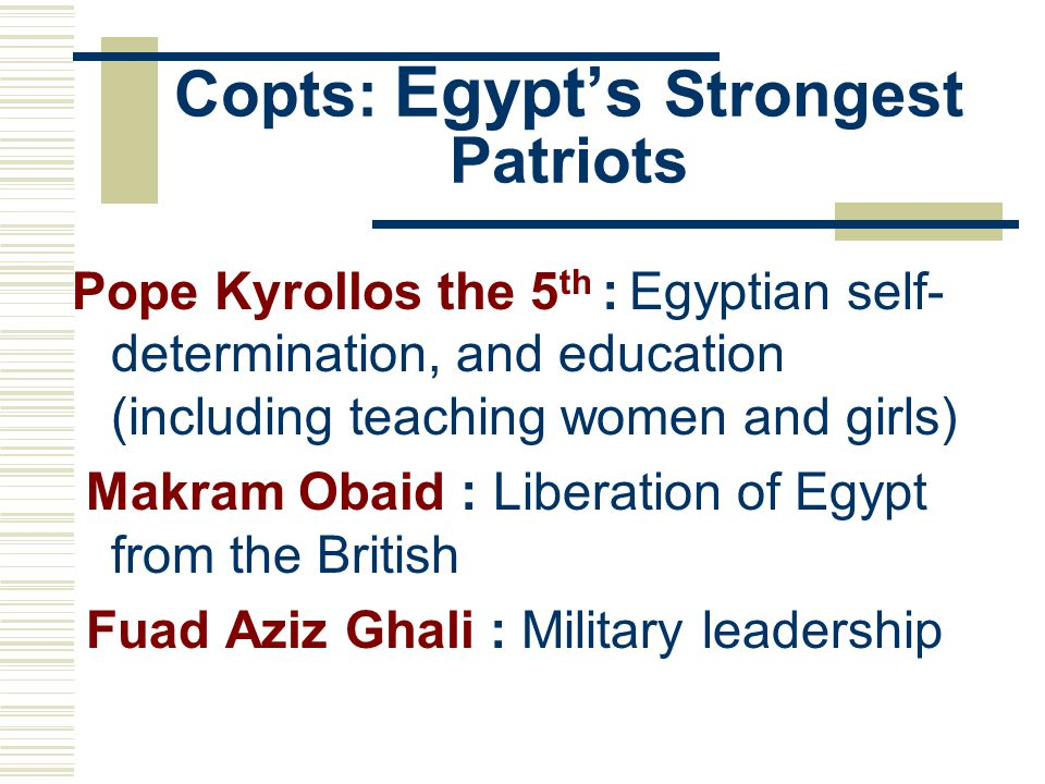 A Strong, Stable and Prosperous Egypt will Benefit All There is a strong correlation between persecution and intellectual repression, and consequent economic stagnation, which destabilizes the country and region.
