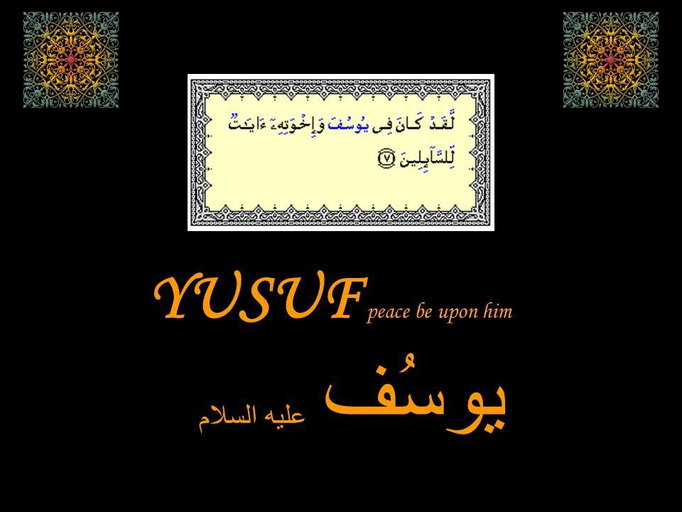 YUSUF peace be upon him يوسُف عليه السلام