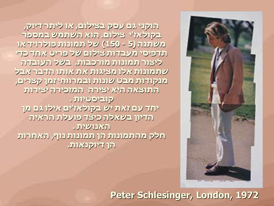 Peter Schlesinger, London, 1972 הוקני גם עסק בצילום, או ליתר דיוק, בקולאז'י צילום. הוא השתמש במספר משתנה (5 - 150) של תמונות פולרויד או תדפיסי מעבדות