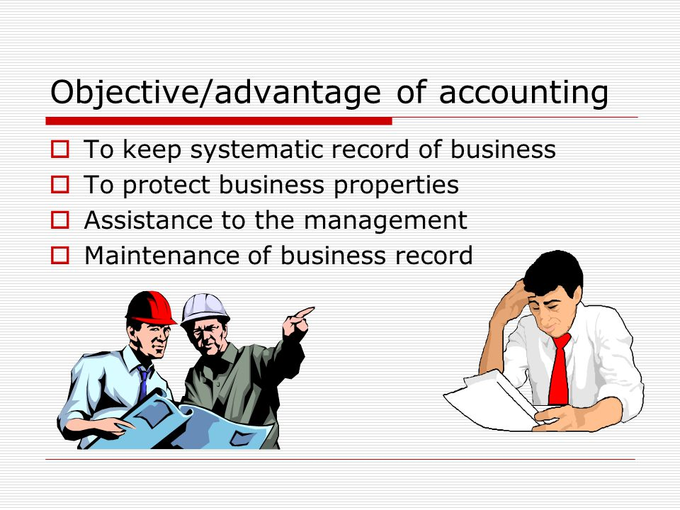 External Users of accounting  Investors, government, banks, creditors, and suppliers ….? Accounting provides quantitative information of financial na