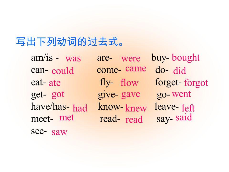 学校:韶关市第八中学 教师: Miss Zeng