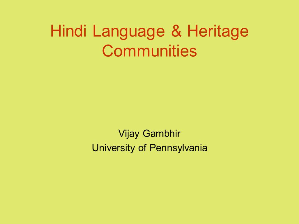 Hindi Language & Heritage Communities Vijay Gambhir University of Pennsylvania