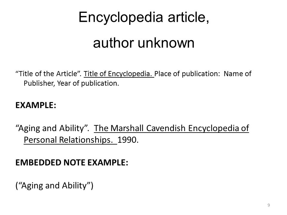 Encyclopedia article on cd-rom Title of the Article .