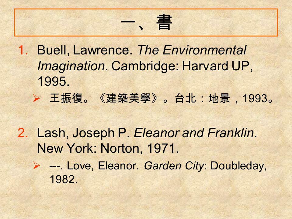 一、書 1.Buell, Lawrence. The Environmental Imagination.