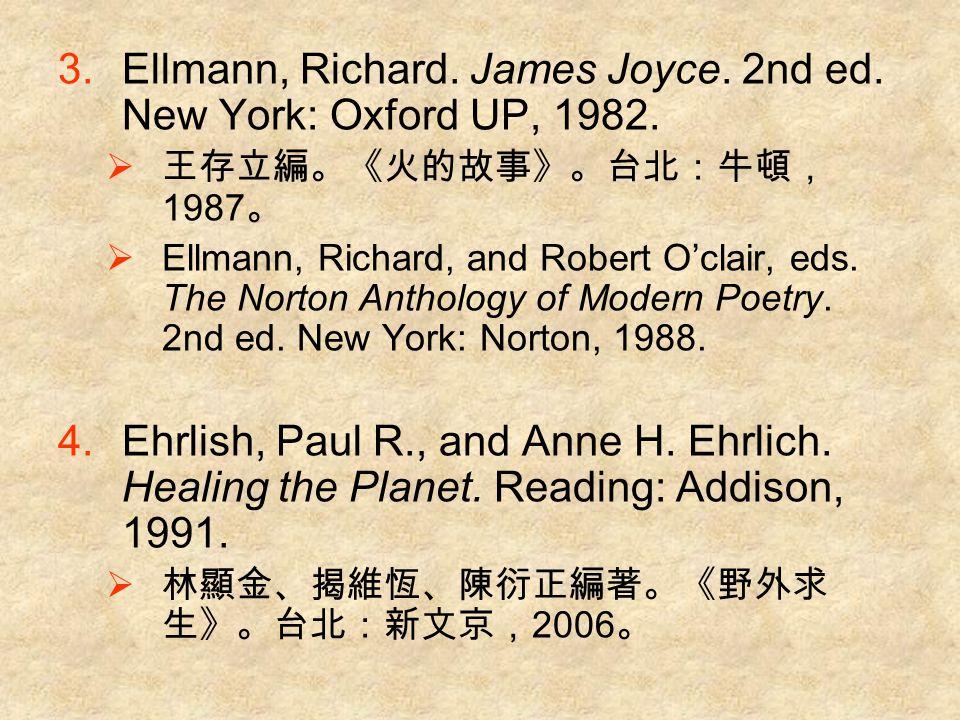 3.Ellmann, Richard. James Joyce. 2nd ed. New York: Oxford UP, 1982.