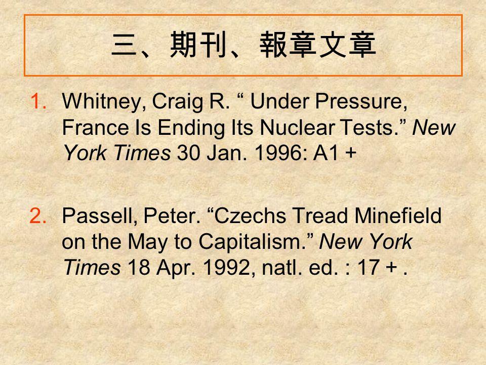 三、期刊、報章文章 1.Whitney, Craig R.