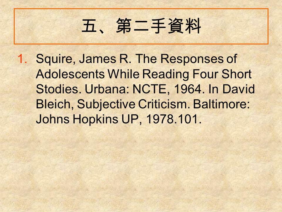 五、第二手資料 1.Squire, James R. The Responses of Adolescents While Reading Four Short Stodies.