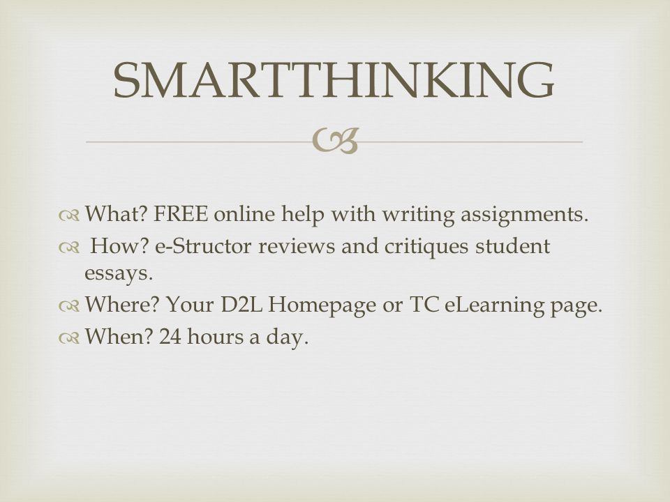   What. FREE online help with writing assignments.