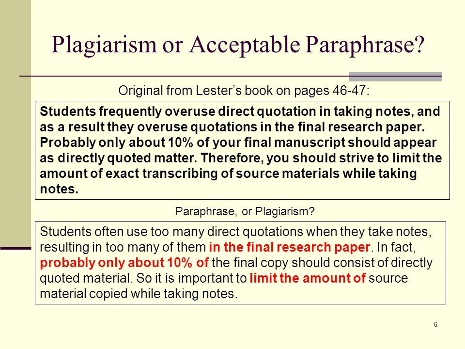 Plagiarism or Acceptable Paraphrase.