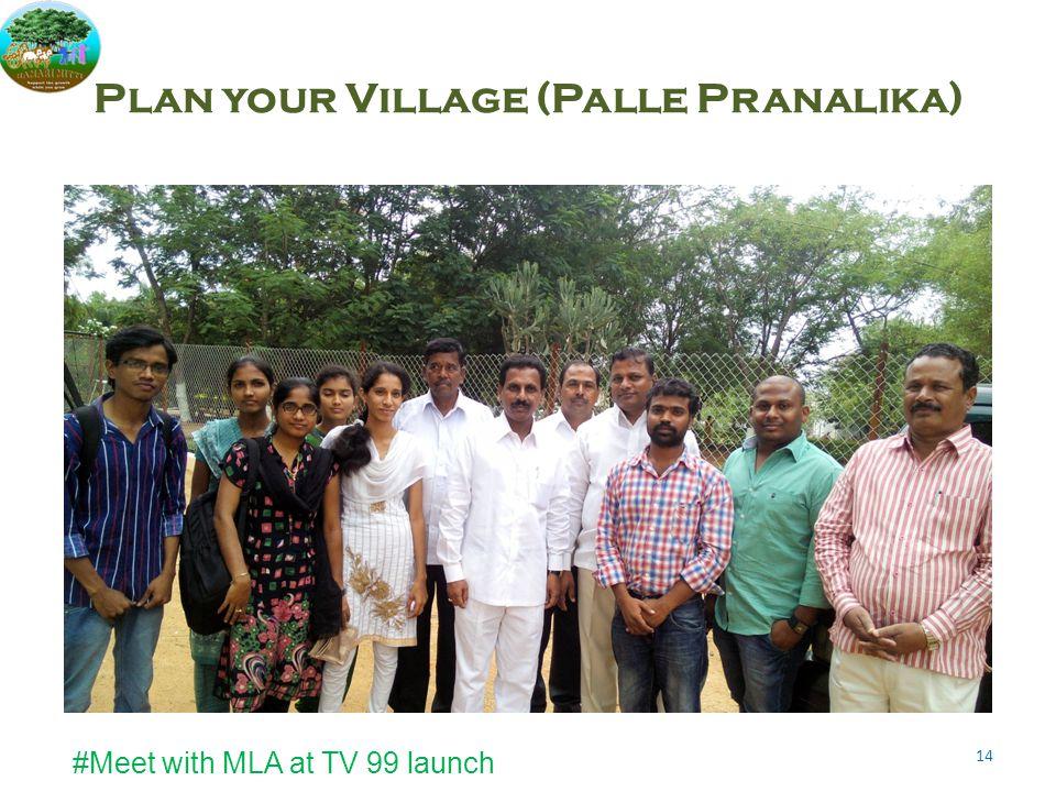 Plan your Village (Palle Pranalika) #Meet with MLA at TV 99 launch 14