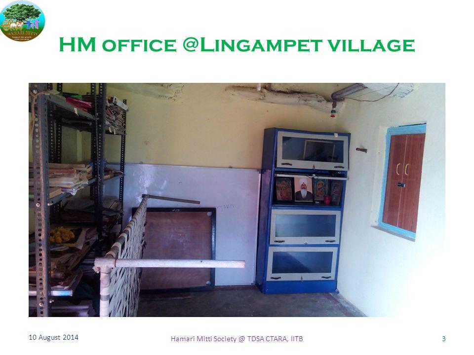 HM office @Lingampet village 10 August 2014 3Hamari Mitti Society @ TDSA CTARA, IITB