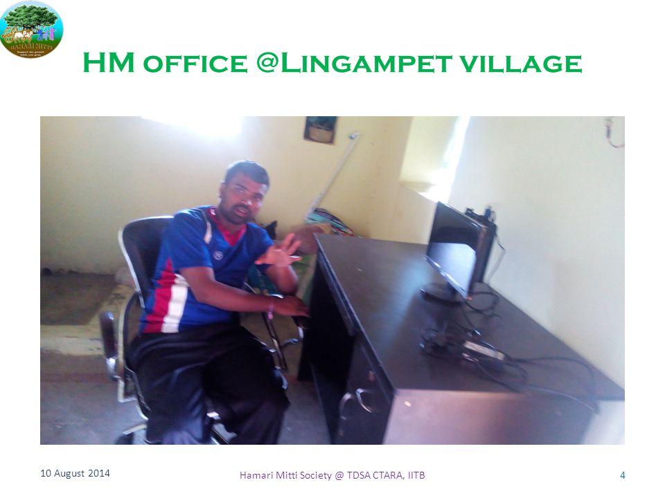 HM office @Lingampet village 10 August 2014 4Hamari Mitti Society @ TDSA CTARA, IITB