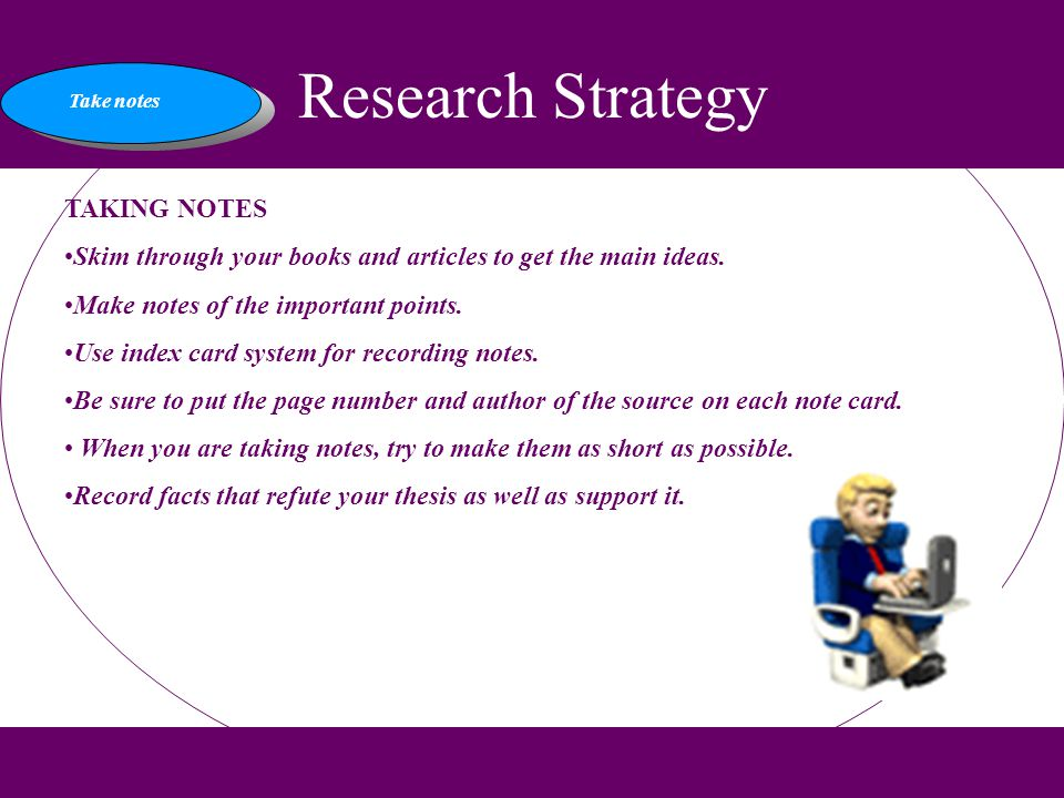 Research Strategy Cite sources CITE SOURCES Whenever you quote, paraphrase, summarize, or otherwise refer to the work of another, you are required to cite its source, either by way of parenthetical documentation or by means of a footnote.
