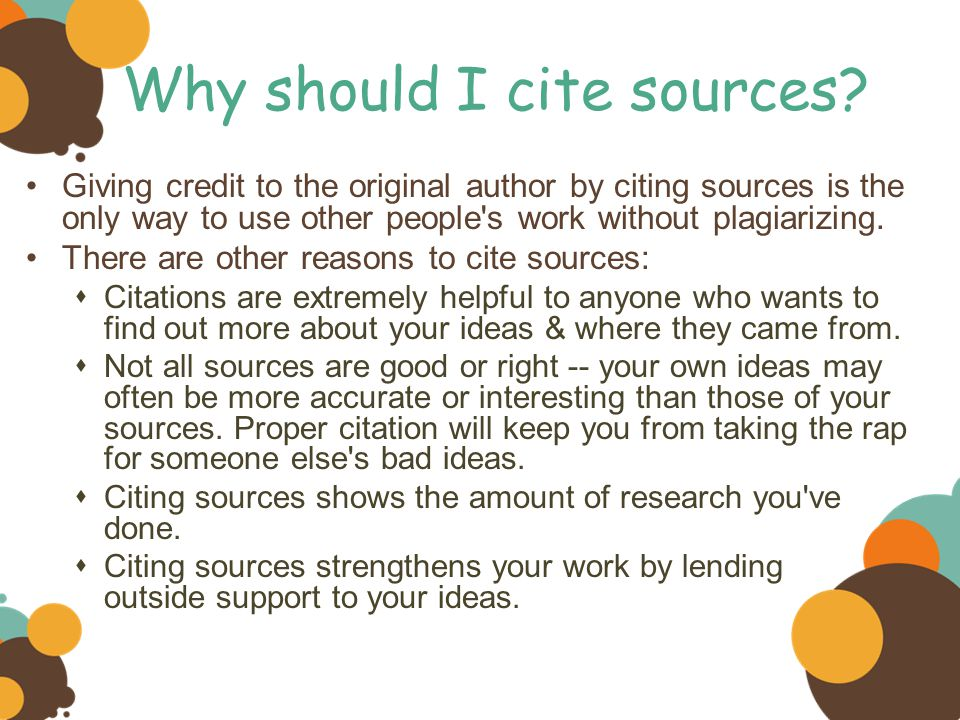 Why should I cite sources.