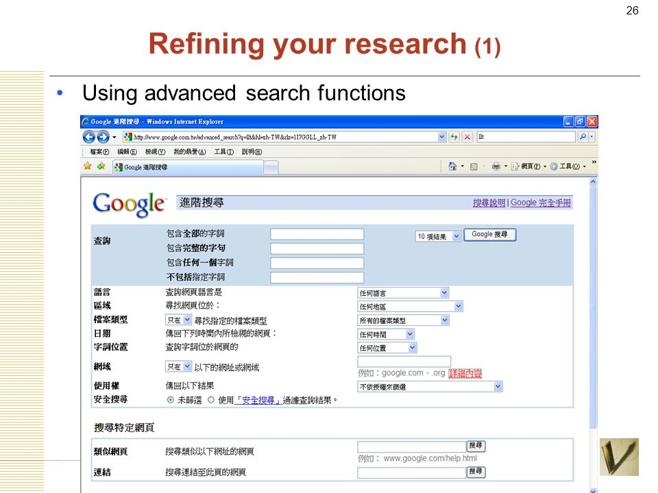 26 Refining your research (1) Using advanced search functions