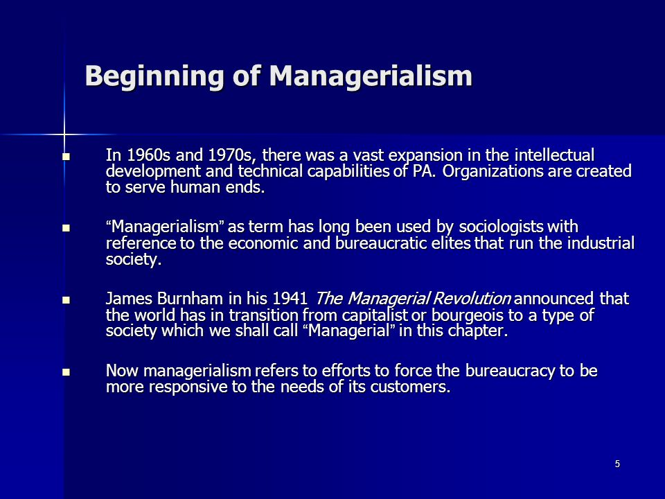 16 The New Public Management (NPM) The concepts of New Public Management (NPM) emerged in PA in the mid 1980s, it stressed dealing with citizens as customers.